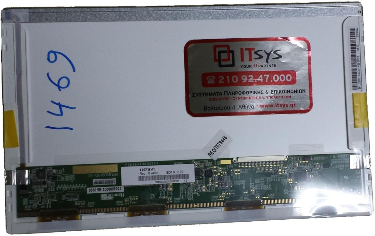 HSD110PHW1 -A00 11.1'' 1366x768 WXGA HD LED 40pin (Κωδ. 1469)