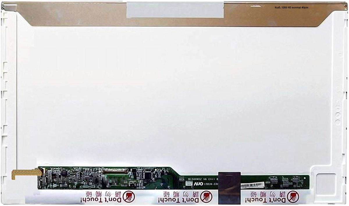 Laptop Screen - Οθόνη LED 15.6 Lucom Notebook Acer E1-531 E1-571 F2156wh6-a41 , 1366x768 WXGA , Connector: 40Pin / Κάτω Αριστερά , Γυαλιστερή (Κωδ. 1205)