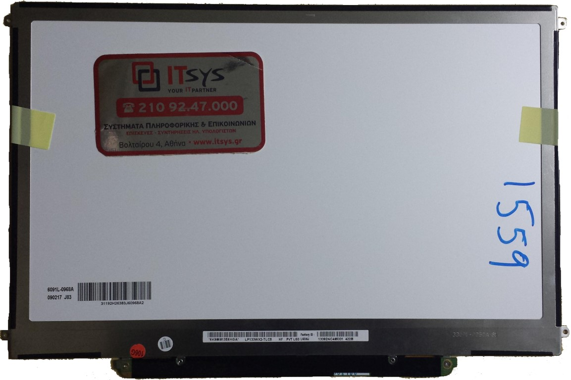 Οθόνη Laptop LP133WX2-TLC2/LP133WX2-TLC3/LP133WX2-TLC4 /LP133WX2-TLC5/LP133WX2-TLC6/LP133WX2- /B133EW04 V.0/B133EW04 V.1/B133EW04 V.3/B133EW04 V.4 /B133EW07 V.0/B133EW07 V.1(Κωδ. 1559)