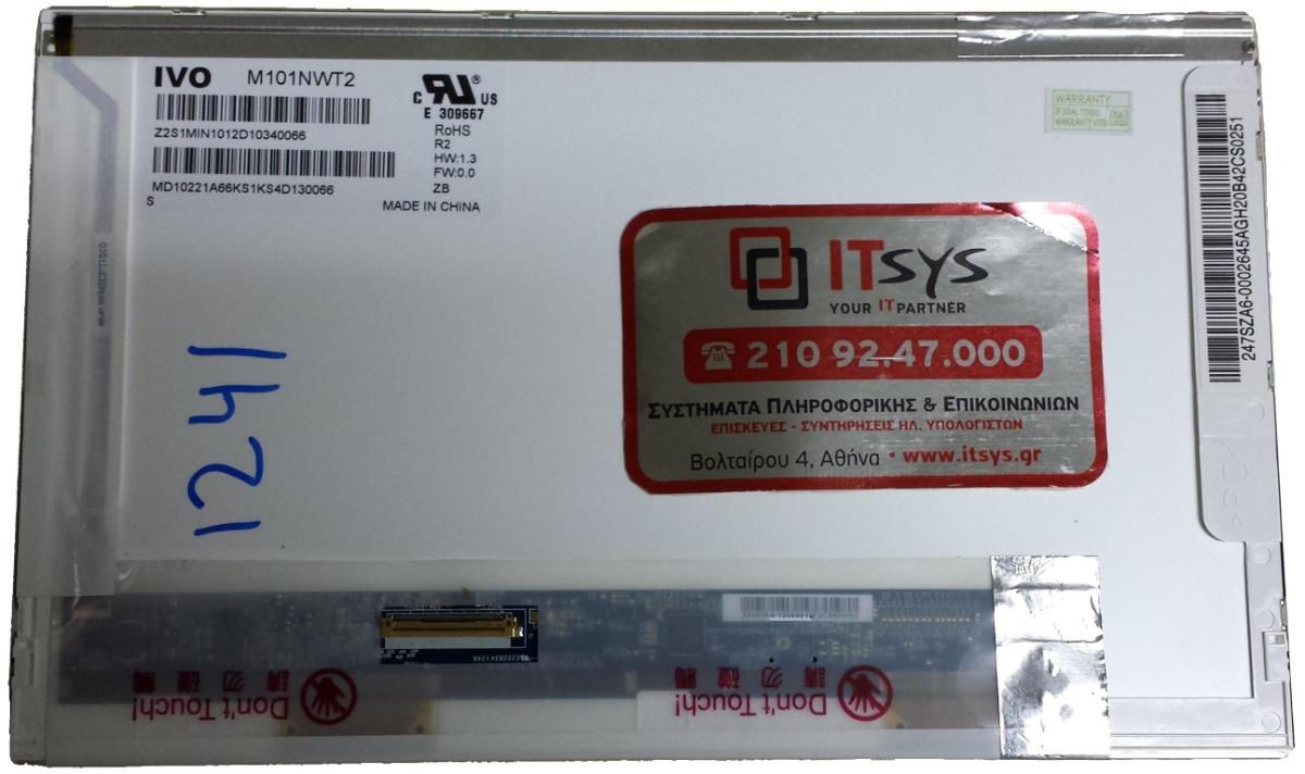 B101AW03 V.1 10.1 1024x600 WSVGA LED 40pin (L) (Κωδ. 1241)