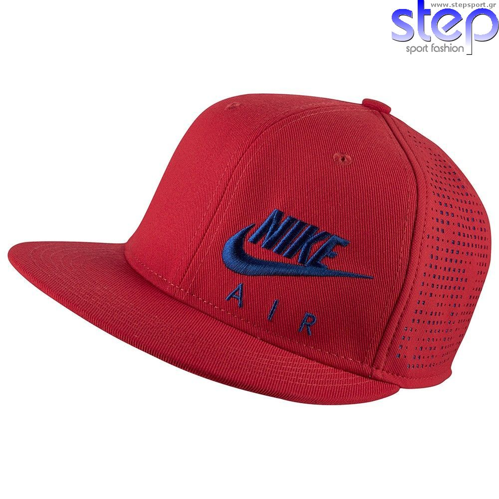 bc30aebc4636 NIKE Αθλητικό Καπέλο UNISEX CAP AIR HYBRID TRUE YTH