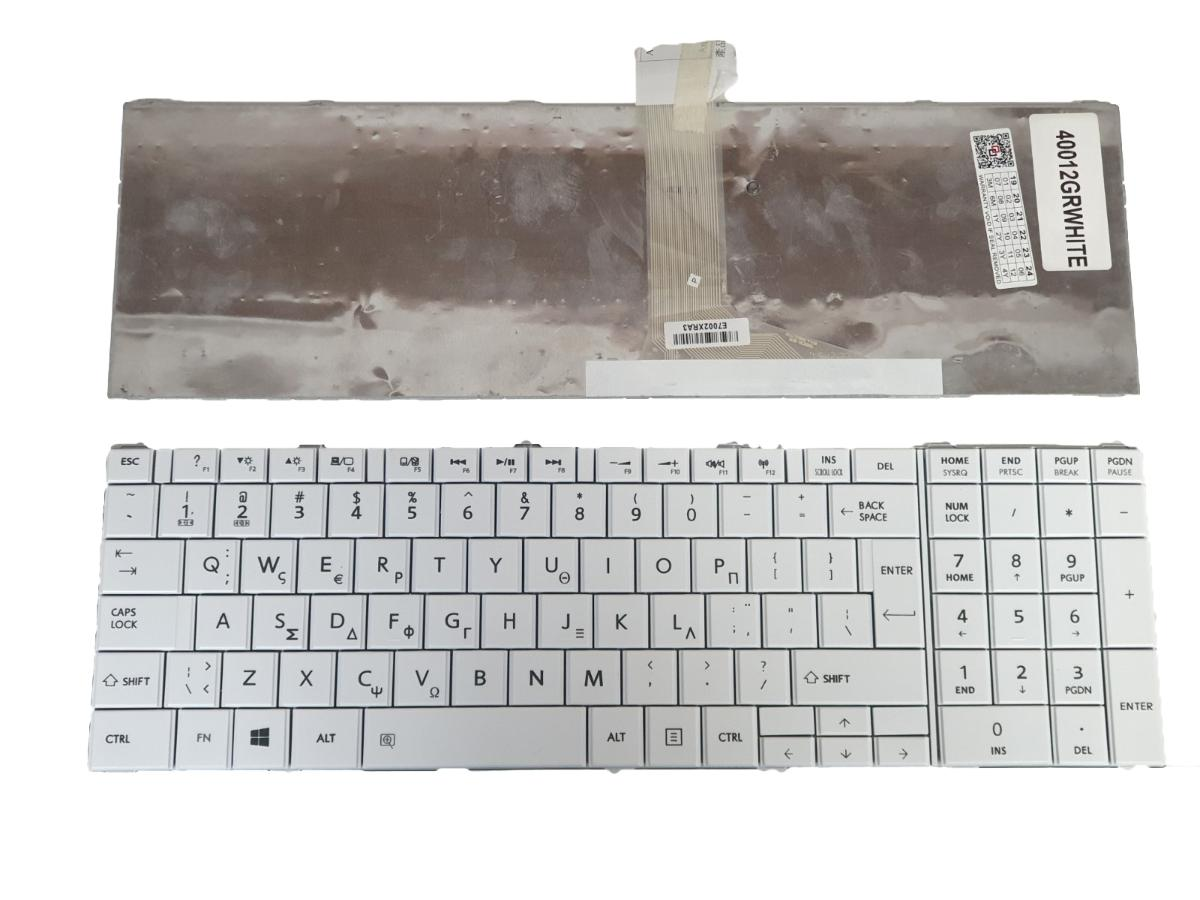 Πληκτρολόγιο Ελληνικό Λευκό- Greek Keyboard Laptop SATELLITE C855D-16C PSCC2E-00C00XGE C855D-127 PSCC2E-005006GE (Κωδ.40012GRWHITE)
