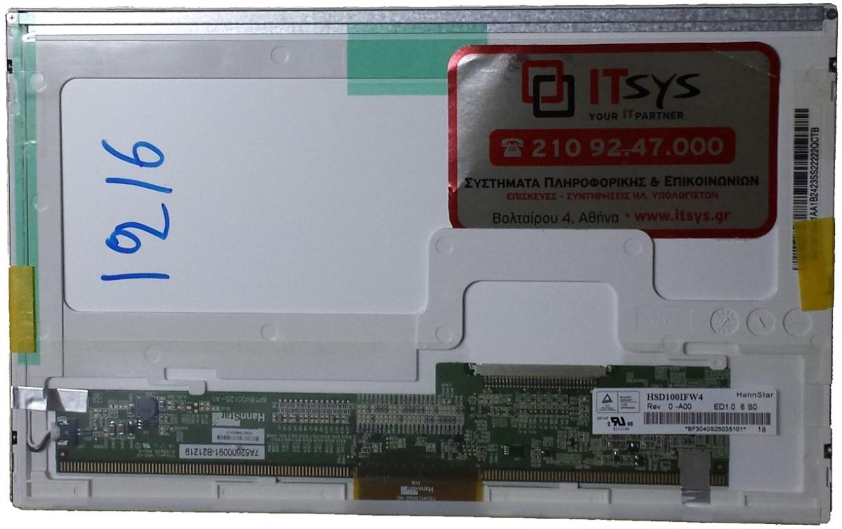 HSD100IFW1 Rev: 0 -A04 10.0 1024x600 WSVGA LED 30pin (Κωδ. 1216)