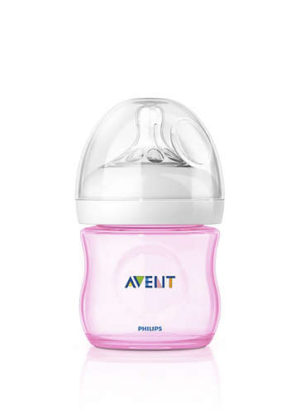 Philips Avent Natural SCF031/17 Μπιμπερό 125ml 0M+ - Ροζ