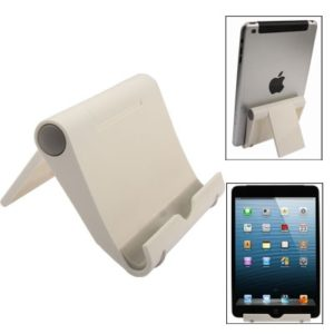 Peacock Adjustable Stand Desktop Holder, For iPad Air & Air 2, iPad mini, Galaxy Tab, and other Tablet PC(White)