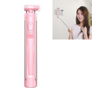 CYKE A19 Multifunction One-piece Wireless Bluetooth Selfie Stick with Single Fill light & Tripod & Remote Control, Maximum Stretching Length: 110cm (Pink) (CYKE)