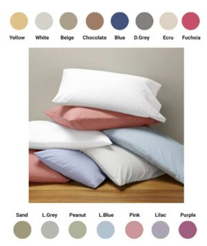 Μαξιλαροθήκες Σετ Oxford Solid Percale 200TC Cotton Blanc de Blanc (50x70+5) 2Τεμ - CHOCOLATE