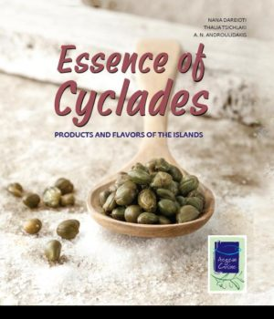 Essence of Cyclades - Products and flavors of the islands