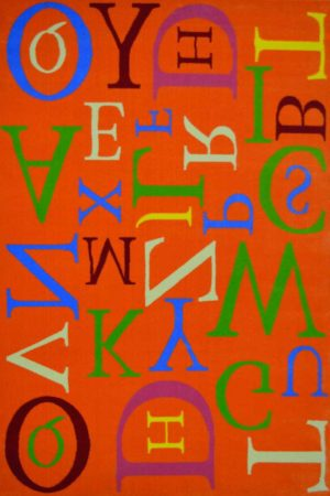 Χαλί Jumpo 5904 Orange 133X200cm