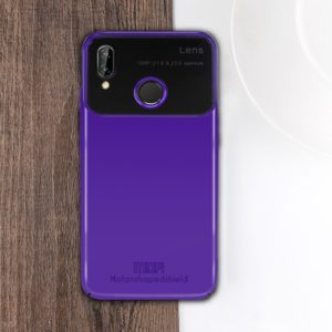 MOFI Full Coverage High Alumina Glass + PC + Lens Face Parnt Protective Back Case for Huawei P20 Youth Version(Purple) (MOFI)