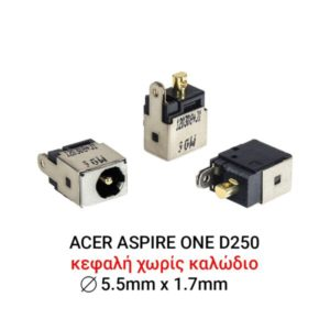 Dc Jack Acer Aspire One D250