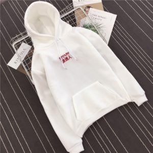 Long Sleeve Letter Embroidery Hooded Sweatshirt Causal Loose Hip Hop Streetwear, Size:XXL(White)