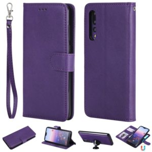For Huawei P20 Pro Solid Color Horizontal Flip Protective Case with Holder & Card Slots & Wallet & Photo Frame & Lanyard(Purple)