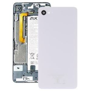 Battery Back Cover for Lenovo ZUK Z2(White)