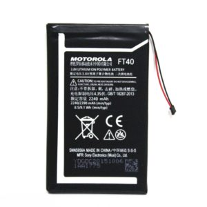 Battery for Motorola Moto E (FT40-2nd Gen/SNN5956A) Bulk