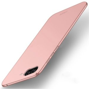 MOFI for Asus ZenFone 4 Max / ZC520KL Frosted PC Ultra-thin Edge Fully Wrapped Up Protective Case Back Cover (Rose Gold) (MOFI)