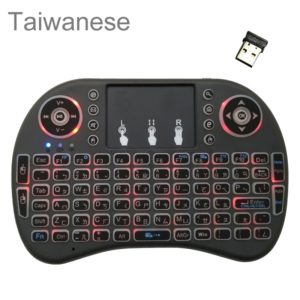 Support Language: Taiwanese i8 Air Mouse Wireless Backlight Keyboard with Touchpad for Android TV Box & Smart TV & PC Tablet & Xbox360 & PS3 & HTPC/IPTV