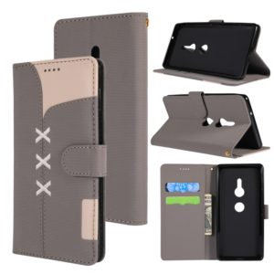 Fabric Stitching Embroidery Horizontal Flip Leather Case With Holder & Card Slots & Wallet for Sony Xperia Z2(Grey)